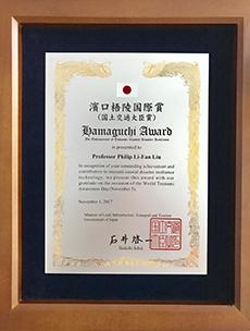The Hamaguchi Award, Presented to Professor Emeritus Philip Lu
